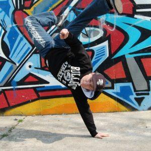 Брейк танци